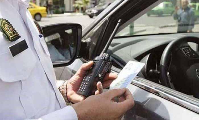 نحوه استعلام و پرداخت خلافي هاي خودرو