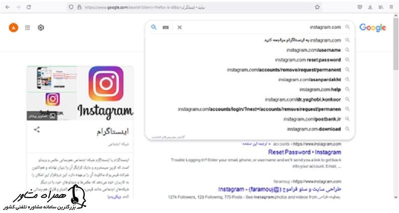ورود به سایت اینستاگرام