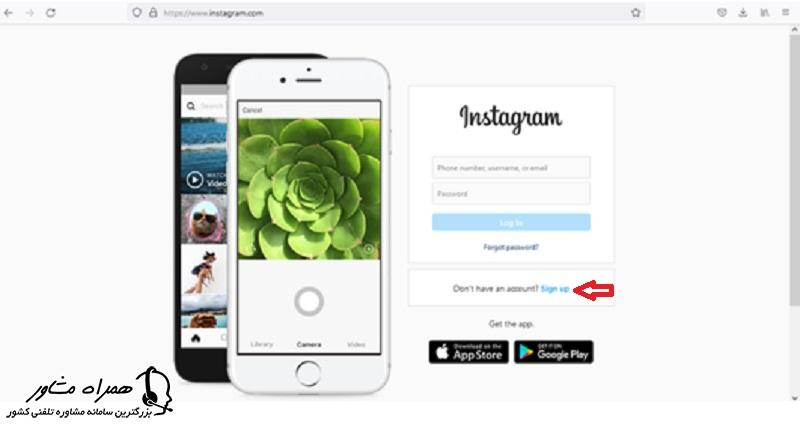 ورود به اکانت اینستاگرام از طریق سایت instagram.com