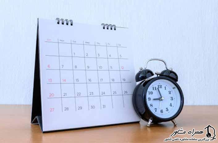 زمان ثبت نام در طرح مسکن حمایتی